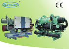 China Hanbell Compressor Commercial Water Chiller , Water Cooled Modular Chiller company
